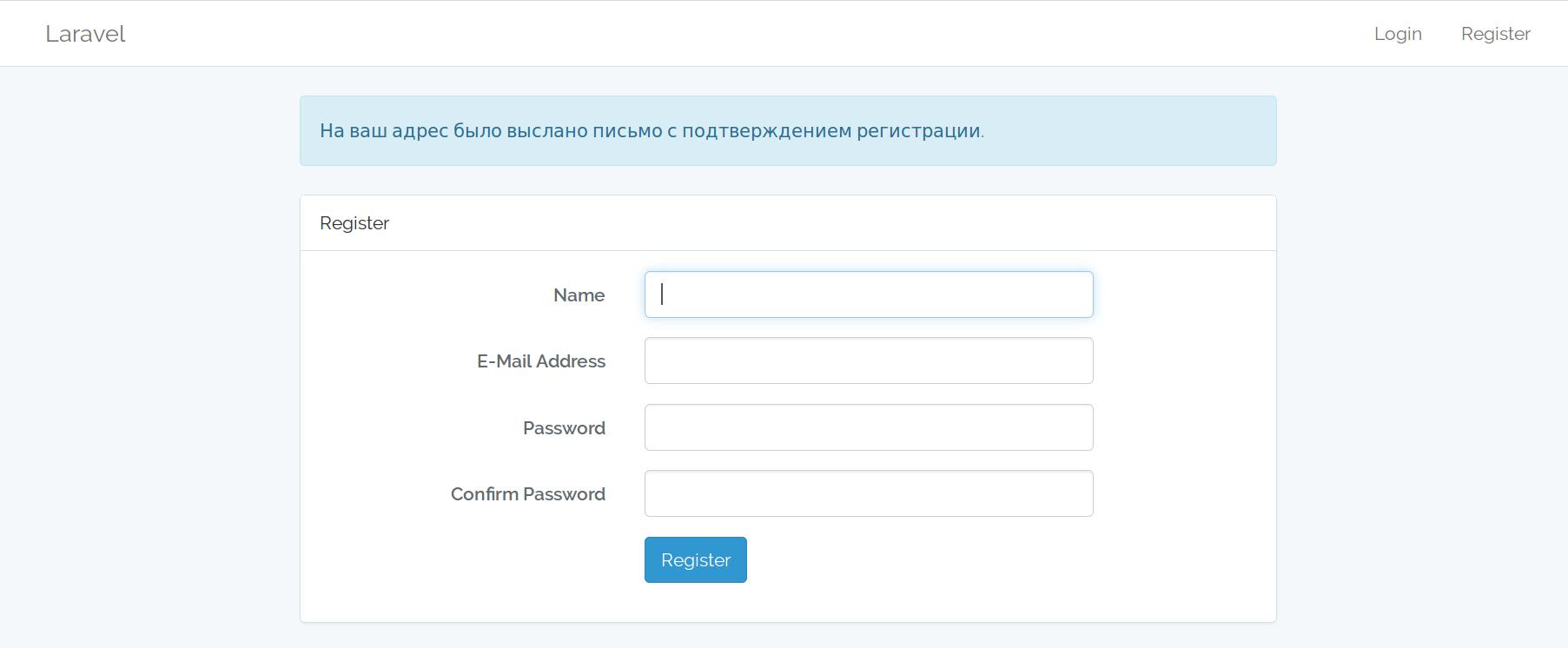 Try These Email Validation Laravel 5 6 {Mahindra Racing}