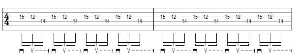 Гитарное упражнение 8